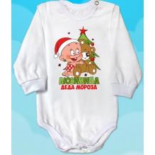 Любимица Деда Мороза