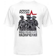Армия России 3
