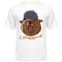 С 23 Февраля медведь