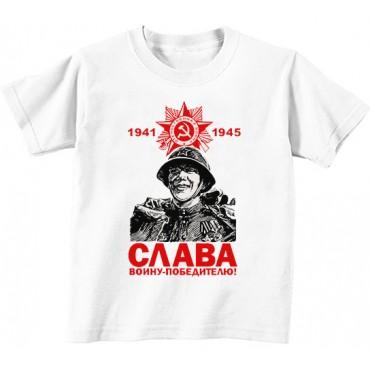 Детская футболка Слава войну победителю!