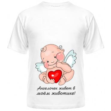 Ангелочек в животике