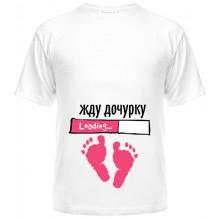 Жду дочурку 2