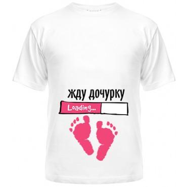 """Футболка с принтом для беременных """"Жду дочурку 2"""""""