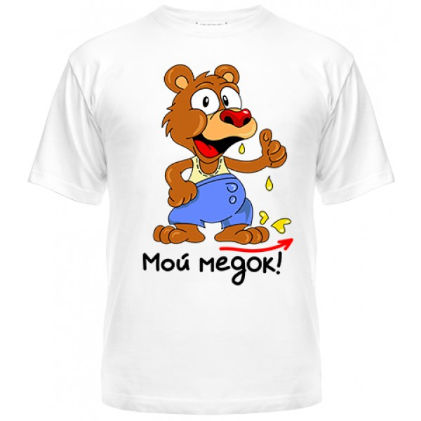Создать футболку с моим рисунком