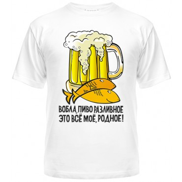 Вобла, пиво разливное