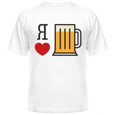 Я люблю пиво 3