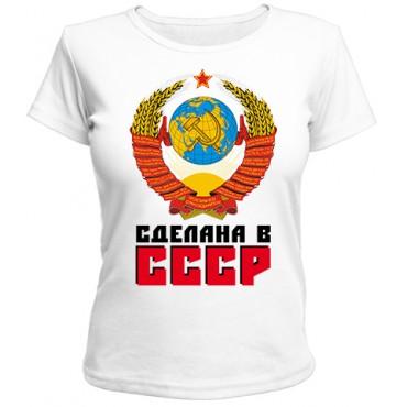 Сделана в СССР