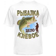 Рыбалка дело клёвое 2