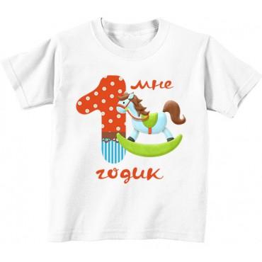 Детская футболка Мне 1 годик лошадка дев
