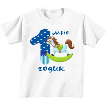 Детская футболка Мне 1 годик лошадка мал