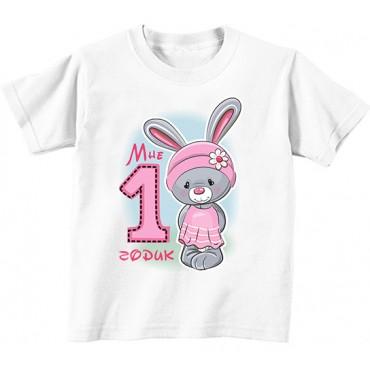 Детская футболка Мне 1 годик зайка