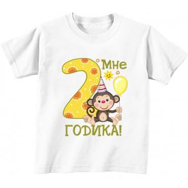 Детская футболка Мне 2 годика обезьянка