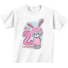 Мне 2 годика зайка