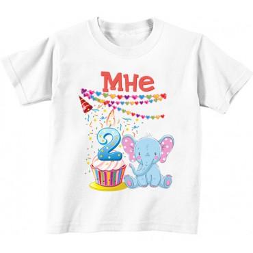 Детская футболка мне 2 слоник
