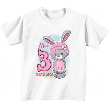 Детская футболка Мне 3 годика зайка