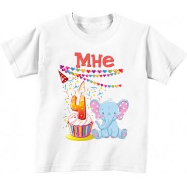 Детская футболка мне 4 слоник