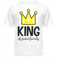 King of greatest family