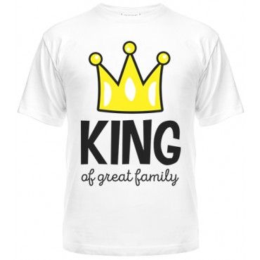 Футболка King of greatest family