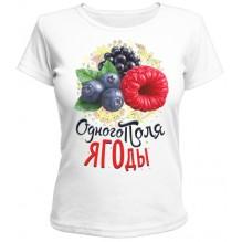 Одного поля ягоды мама
