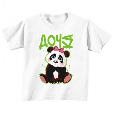 Футболка детская Панда дочка