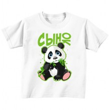 Панда сынок
