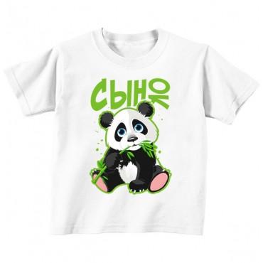 Футболка детская Панда сынок