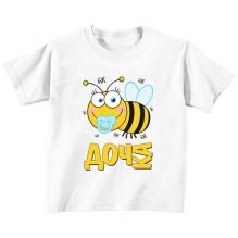 Пчёлка дочка