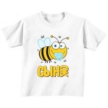 Пчёлка сынок