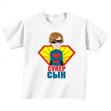 Суперсемейка сын