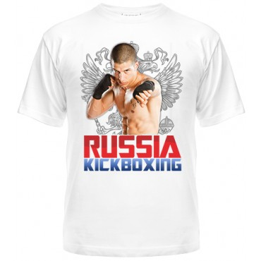 Russian Kickboxing