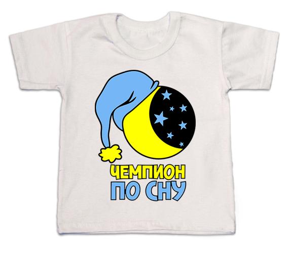 Купить Футболку С Надписью В Сыктывкаре
